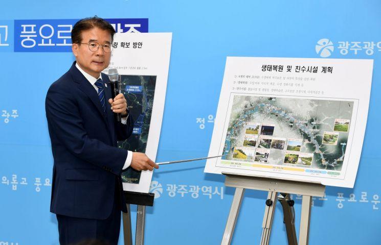 광주시, 2021년까지 광주천 환경정비 사업 추진