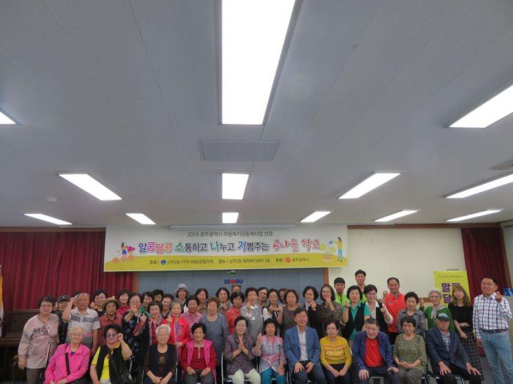 서구 상무2동 지역사회보장協, 알콩달콩 소나기 학교 개최