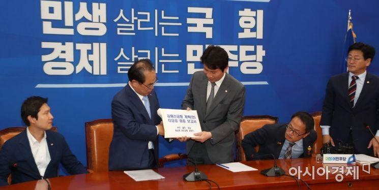 [포토] 김해신공항 타당성 검증 보고서 전달받는 이인