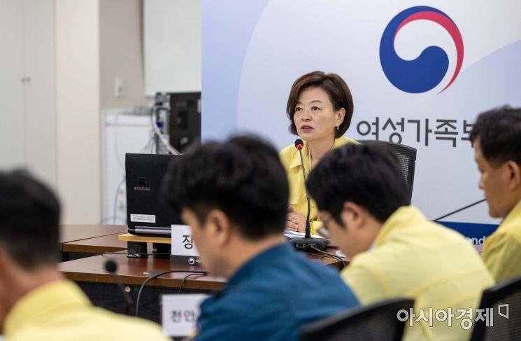 [포토]여가부, 국립수련원 지진 붕괴 대응 상황 조치 훈련