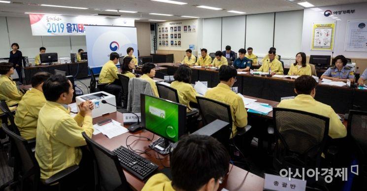 [포토]국립수련원 지진 붕괴 상황 대응 상황 조치 훈련