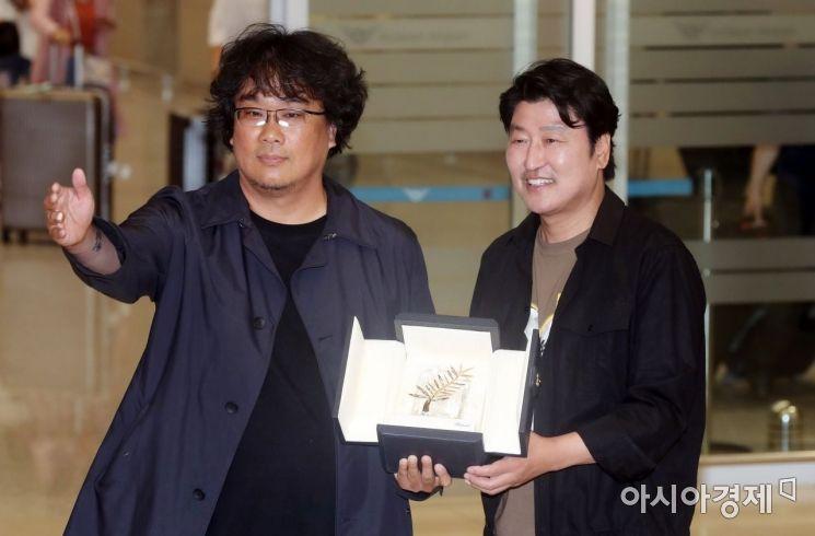 [포토] 봉준호-송강호, '황금종려상 들고 금의환향''