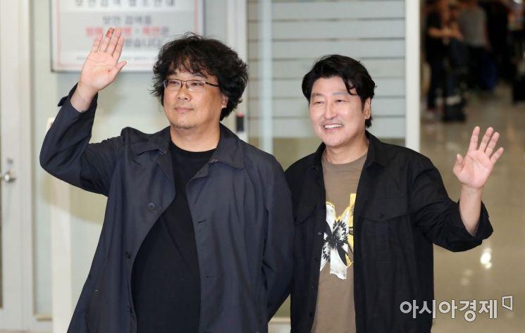 [포토] 봉준호-송강호, '황금종려상 쾌거! 금의환향'