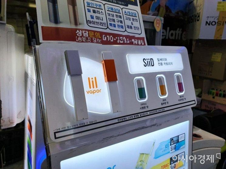 편의점 CU에서 릴 베이퍼와 전용 카트리지를 판매하고 있다. (사진=최신혜 기자)