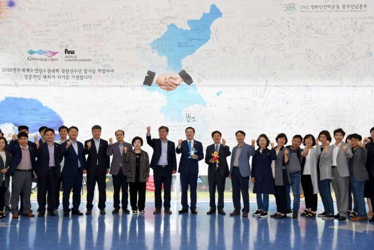 세계수영대회 북한선수단 참가 기원 대형 현수막 전시