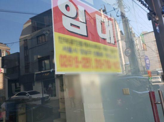 과거 의류 매장으로 사용됐던 것으로 추정되는 도산공원 인근 로데오 거리 일대 상가 1층 공실 창문에 '임대 문의' 종이가 붙어져 있다. 사진=차민영 기자
