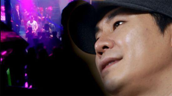 27일 오후 방송된 MBC '스트레이트'에서는 양현석 YG엔터테인먼트 대표의 해외 투자자 성접대 의혹에 대해 보도했다. / 사진=MBC
