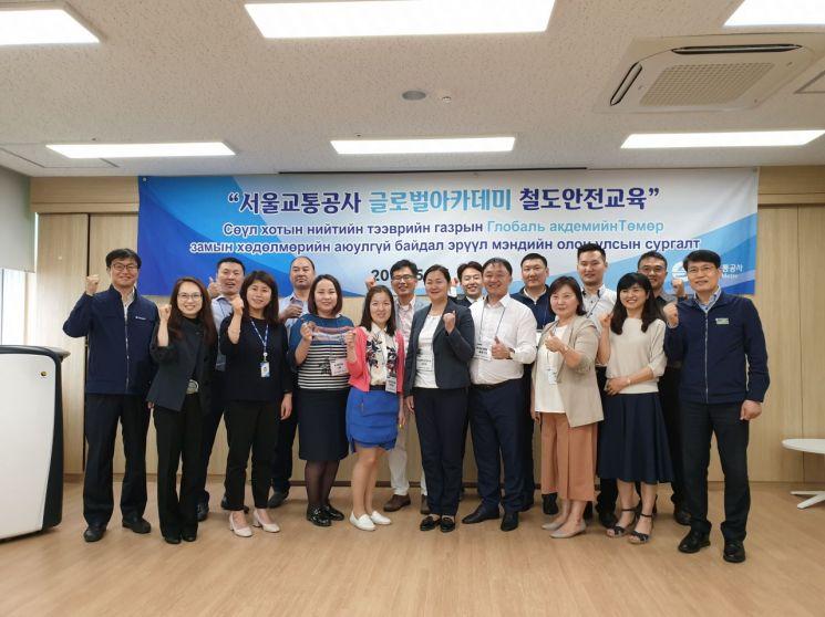 울란바토르 철도청 '안전시스템' 유학…서울교통공사 글로벌아카데미
