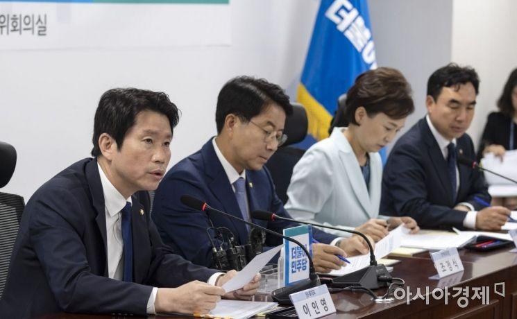 [포토] 당정 주재하는 이인영 원내대표