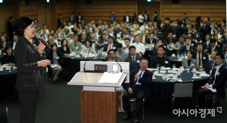 [포토] CEO 강연하는 박영선 중기부 장관