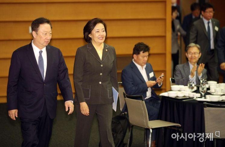 [포토] CEO 강연 나서는 박영선 장관