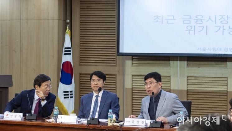 [포토] 자유한국당, '열린 토론, 미래 : 대안찾기' 토론