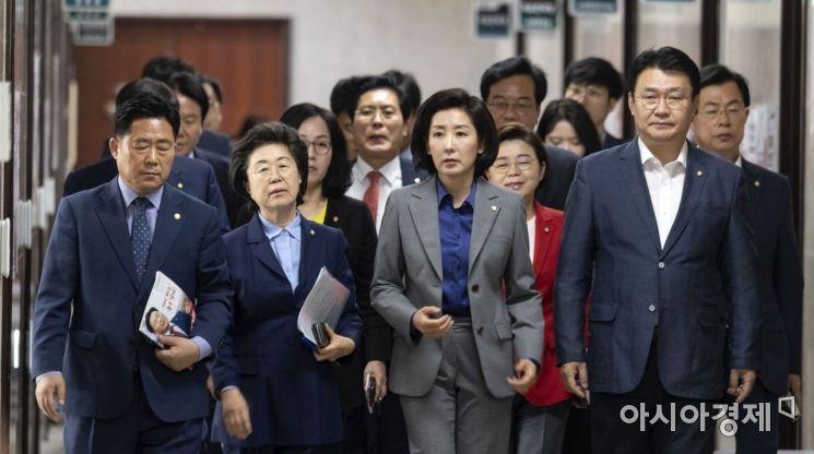 [포토] 자유한국당, 주요당직자 회의 개최