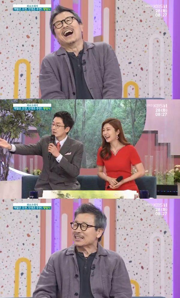 배우 황범식 / 사진=KBS 방송 캡처