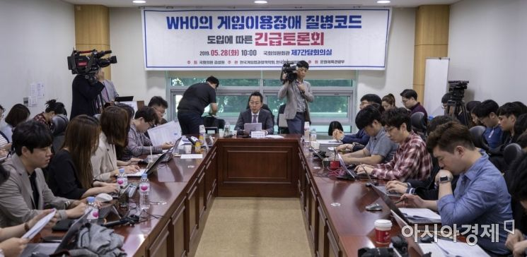 [포토] 게임질병 코드 도입 관련 긴급토론회