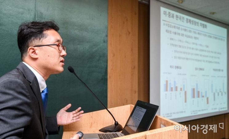 [포토]거시경제 및 통화정책 전망 발표하는 강현주 자본시장연구원 거시금융실장