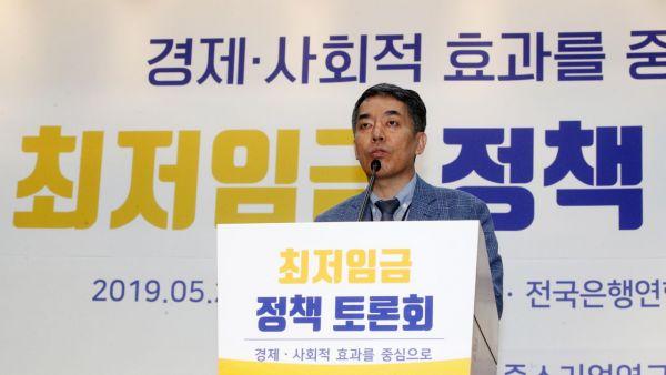 [포토] 개회사하는 김동열 중소기업연구원장