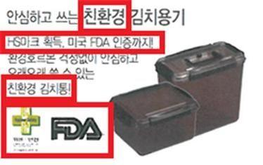 LG전자의 카달로그 광고내용 일부.