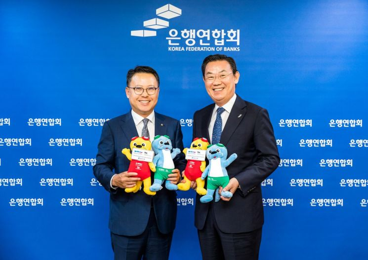 송종욱 광주은행장, 시중은행장들에 세계수영대회 '홍보'