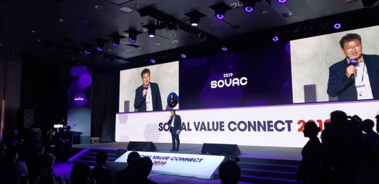 SOVAC, 사회적기업·소셜벤처와 ESG 투자자 연결한다