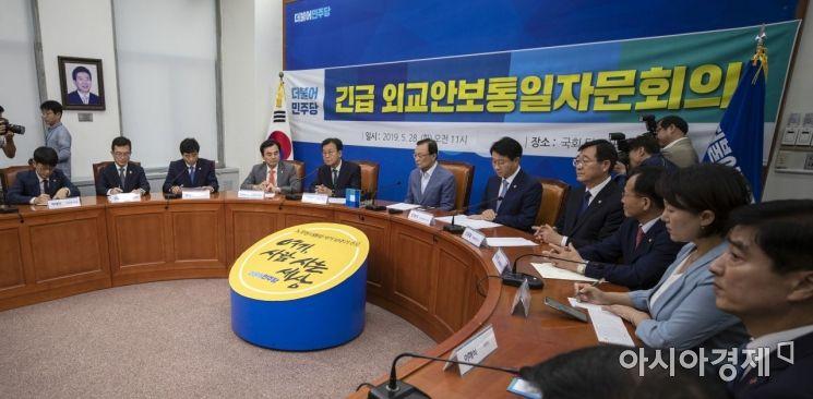 [포토] 민주당, 긴급 외교안보통일회의 개최