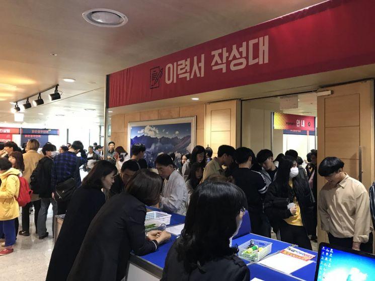 광주 서구, 취업박람회 개최