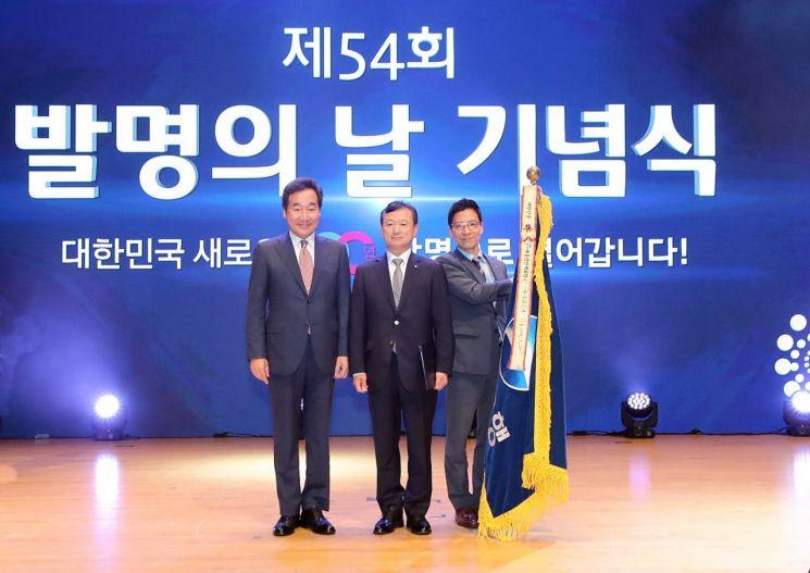 우리은행, 금융권 최초 '발명의 날' 표창 수상