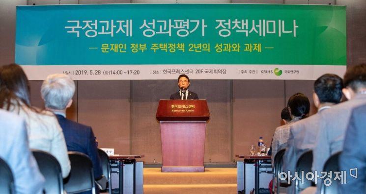 [포토]인사말하는 박선호 국토부 1차관
