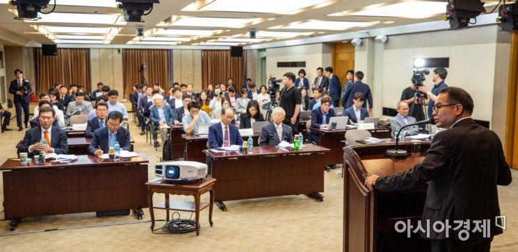 [포토]상속세제 개선 토론회