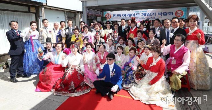 [포토]전국 아케이드 게임기 박람회 기념촬영