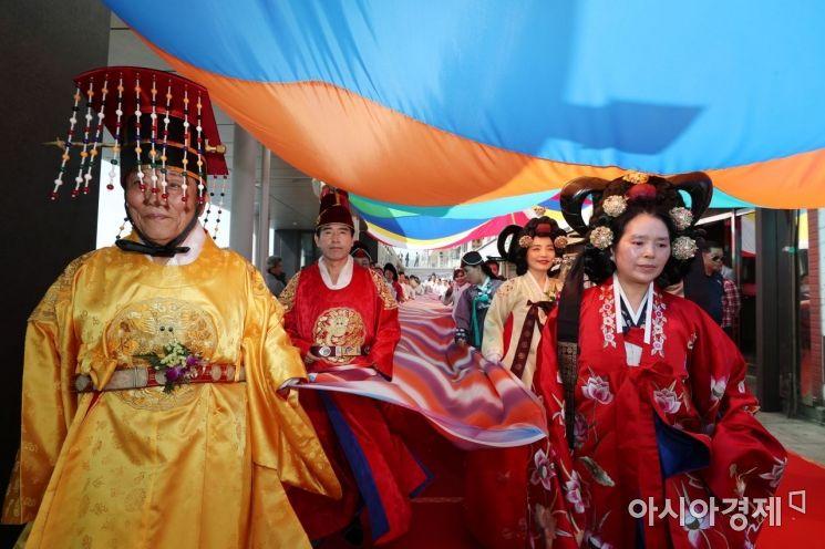 [포토]전국 아케이드 게임기 박람회 및 청계천 문화축제 개막식
