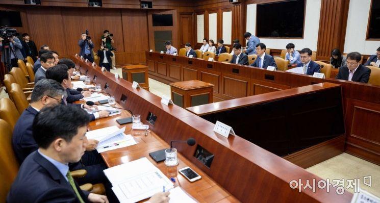 [포토]혁신성장 정책금융협의회 개최