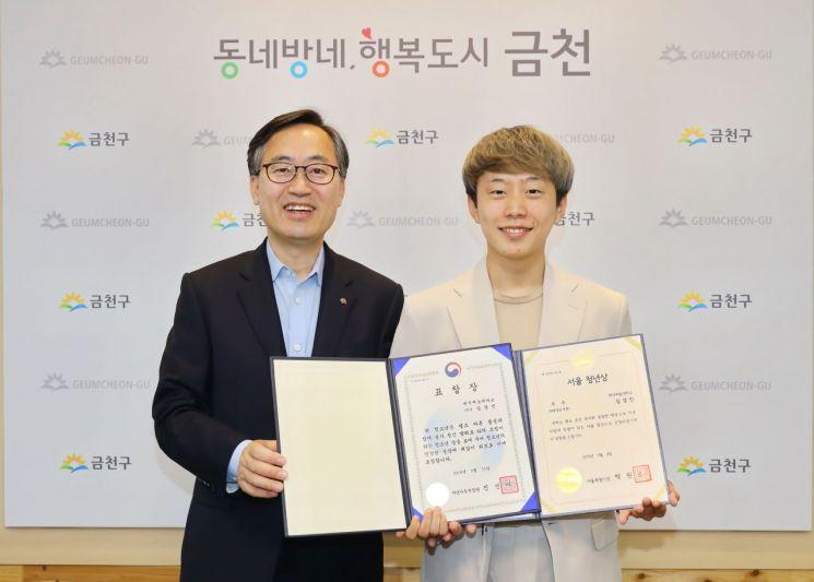 유성훈 금천구청장(사진 왼쪽)이 김경민 군