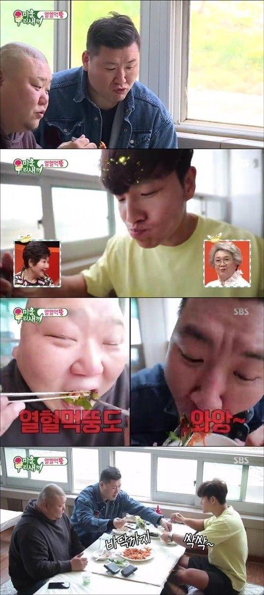 김종국이 친한 동생들과 함께 실치회를 먹기 위해 충남 당진으로 향했다/사진=SBS '미운우리새끼'화면 캡처