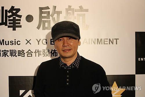 양현석(50) YG엔터테인먼트 대표.사진=연합뉴스