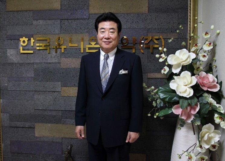 백병하 한국유니온제약 대표.