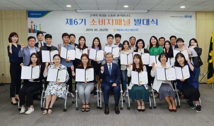 NH농협손보, '제6기 소비자패널 발대식' 개최