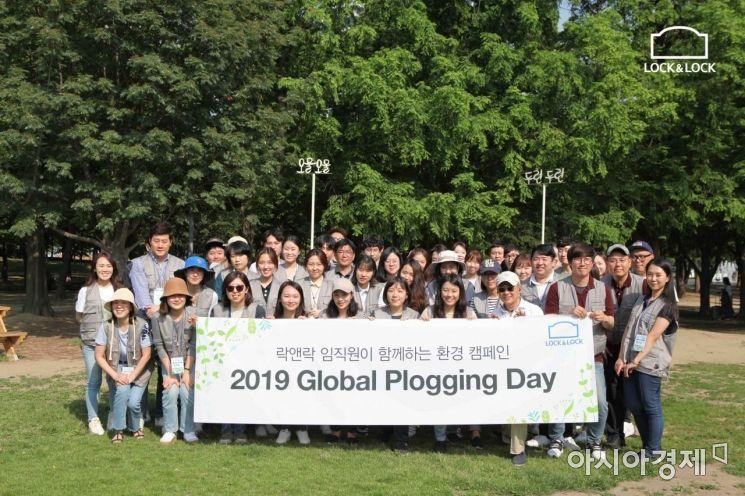 락앤락, 국내외 법인 참여하는 친환경 캠페인 진행