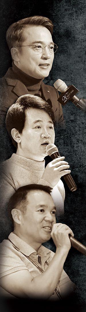 위부터 김택진 엔씨소프트대표, 방준혁 넷마블 이사회 의장, 김정주 NXC(넥슨지주사) 대표