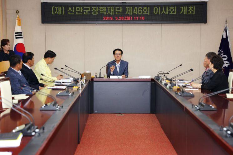 신안군장학재단, 상반기 140명에게 장학금 9800만 원 지급
