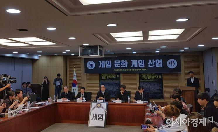 게임질병코드 도입 반대를 위한 공동대책위원회가 29일 국회 의원회관에서 출범식을 하고 있다.
