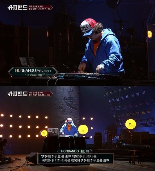미디어 아티스트 디폴 / 사진=JTBC 방송 캡처