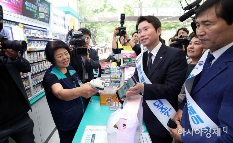[포토] 제로페이 결제하는 이인영 원내대표