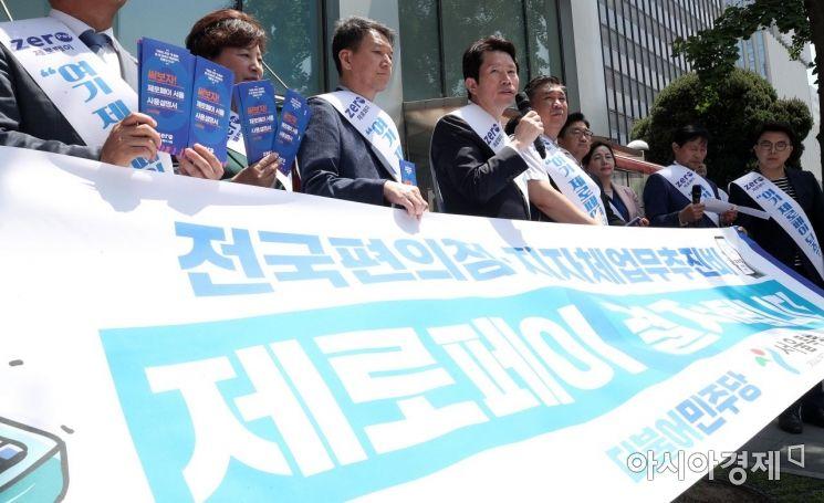[포토] 제로페이 홍보하는 이인영 원내대표