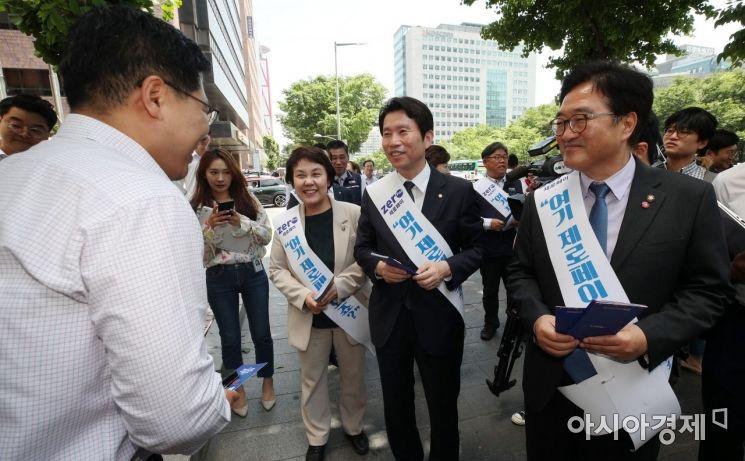 [포토] 민주당, 여의도 일대 제로페이 홍보 나서
