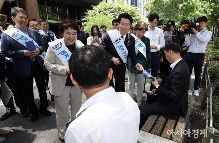 [포토] 제로페이 홍보하는 민주당 의원들