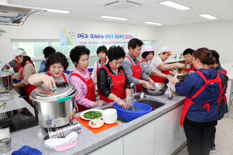 광주 동구 푸른마을공동체센터, 공유부엌 시설 정비 본격 운영