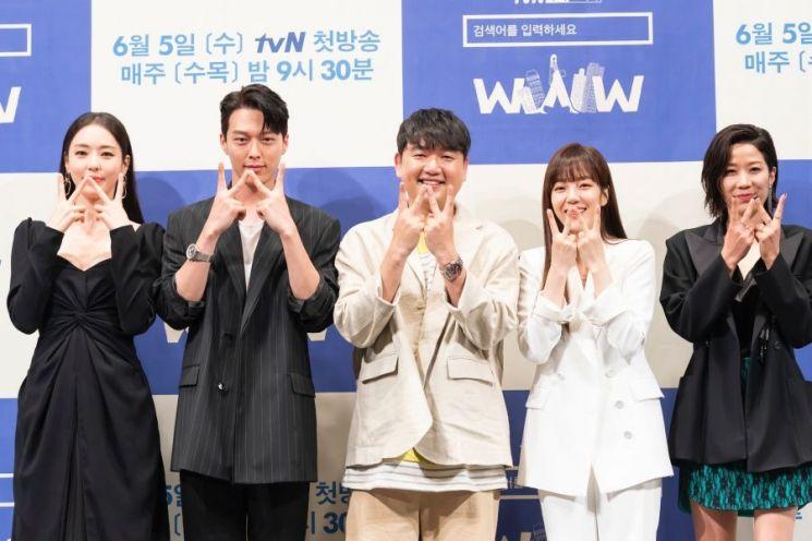 '검색어를 입력하세요 WWW' 이다희, 장기용, 정지현 감독, 임수정, 전혜진. 사진=tvN