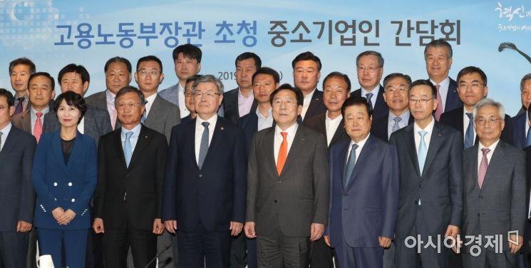 [포토]중소기업인 만난 고용노동부 장관