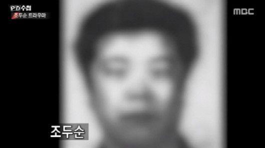 2008년 경기도 안산에서 8세 여아를 납치해 성폭행 한 혐의로 재판에 넘겨진 조두순 /사진=MBC 'PD 수첩' 화면 캡처